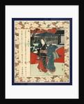 Tatsu ueno sanno, Year of the dragon: Ueno Sanno by Yajima Gogaku