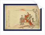 Yatsushi kokei sansho, Transformation of three ridiculous laughs by Kubo Shunman