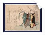 Shi yanagi ni mayudama no hoshiizuru zu by Anonymous