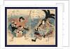 Seki sanjuro sakata hangoro, The actors Seki Sanjuro and Sakata Hanguro by Utagawa Kuniyasu