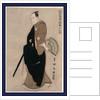 Kinokuniya by Utagawa Toyokuni