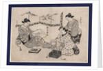 Kinko echizen by Omori Yoshikiyo