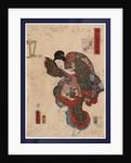 Daiichi no maki by Utagawa Toyokuni