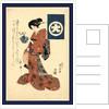 Asagao no hachi o motsu bijin, Beauty carrying morning glory in a basin by Utagawa Kuniyasu