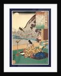 Kakinomoto no hitomar by Utagawa Kuniyoshi