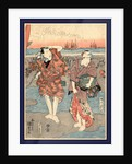 Segawa Kikunojo to Bando Minosuke No Shiohigari, Segawa Kikunojo and Bando Minnosuke Collecting Seashells by Anonymous