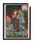 Hana noen shanao, Hana no en: Ushiwakamaru by Utagawa Kuniyoshi