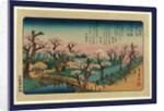 Koganeibashi no sekisho, Evening glow at Koganei Bridge by Ando Hiroshige