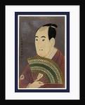 Sandaime Sawamura Sojuro (No Ogishi Kurando), the Actor Sawamura Sojuro III in the Role of Ogishi Kurando by Anonymous
