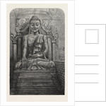 Guadama, the Last Budha by Anonymous