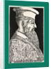 Barletius Roma 1508 by Anonymous