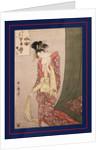 Ôgiya Hanaôgi, Ôgiya Hanaôgi, picture riddle by Utamaro Kitagawa