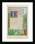 Border with the Creation of Eve by Simon Bening