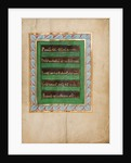 Decorated Incipit Page by Anonymous