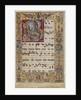 Initial R: The Resurrection by Antonio da Monza