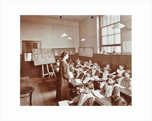 Girls' Hebrew reading lesson, Jews' Free School, Stepney, London, 1908 by Unknown