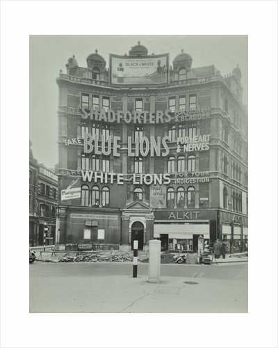 Advertisements at Cambridge Circus, Westminster, London, 1945 by Unknown