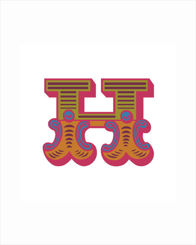 Letter H (White background) by Magnolia Box