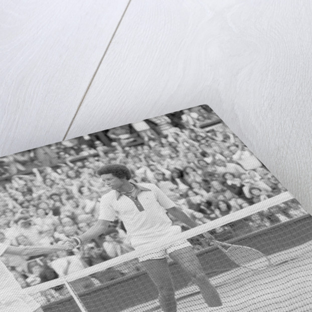 Arthur Ashe Wimbledon 1975 by Staff