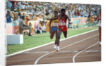 Olympic Games 1975 by Staff