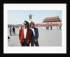 Wham visit to China 1985 by Kent Gavin