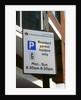 Residents parking only sign by Unknown