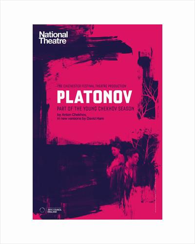Platonov by Graphic Design Studio