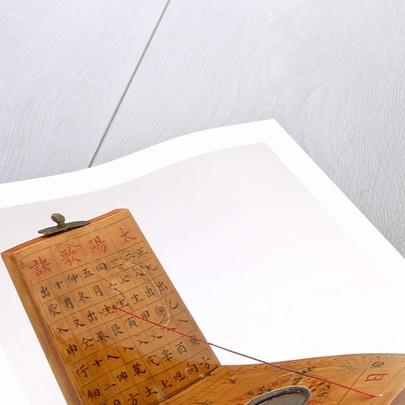 Diptych dial by Fang Xiu-Shui