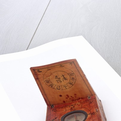Diptych dial, leaves Ib and IIa by Fang Xiu-Shui