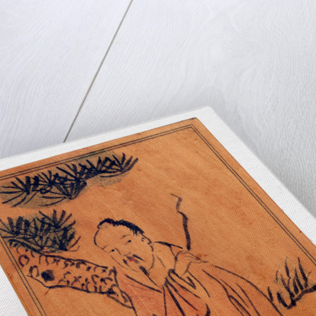 Diptych dial, leaf Ia by Fang Xiu-Shui