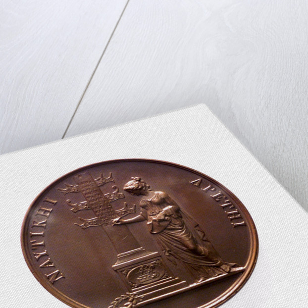 Medal commemorating Admiral Miaoulis; reverse by K. Lange