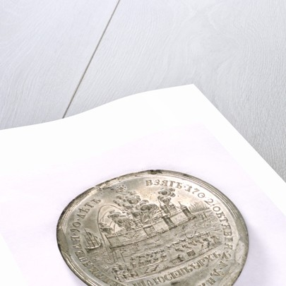 Medal commemorating the storming of Schlusselburg, 1702; reverse by unknown