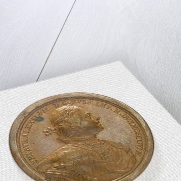 Medal commemorating the capture of Abo, 1713; obverse by T. Iwanov