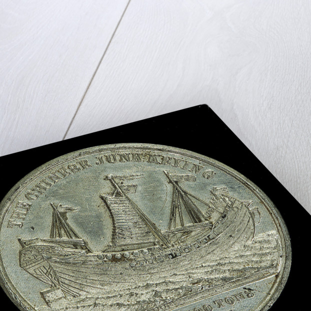 Medal commemorating the Chinese junk 'Keying'; obverse by Allen & Moore