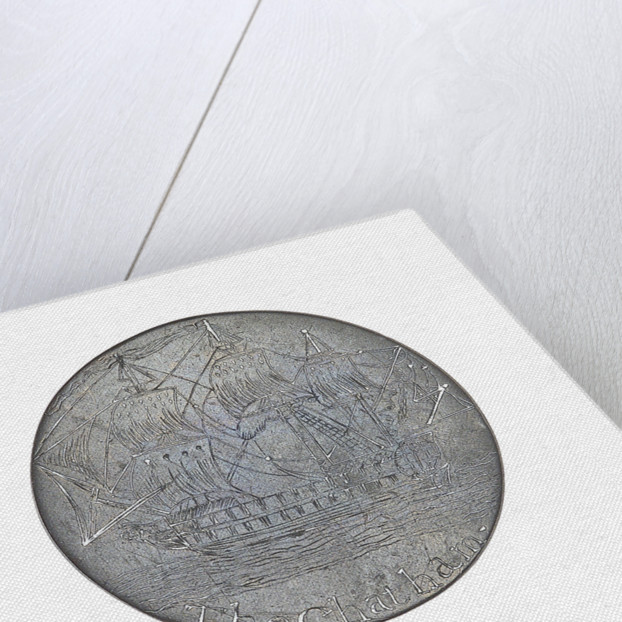 Engraved commemorative coin by unknown