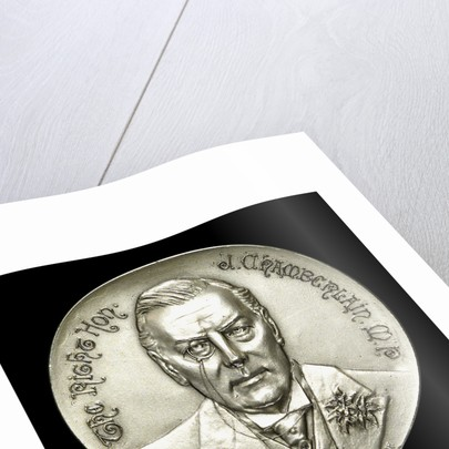 Medal commemorating HMS 'Good Hope' and the Rt. Hon. Joseph Chamberlain (1836-1914); obverse by J. Fray