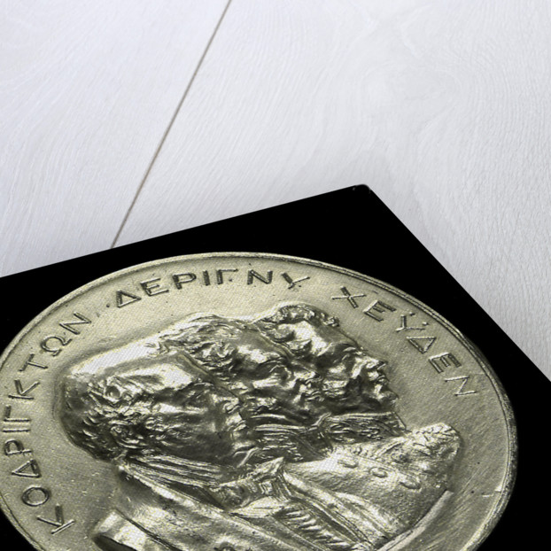 Medal commemorating the centenary of the Battle of Navarino, 1927; obverse by Kelaides