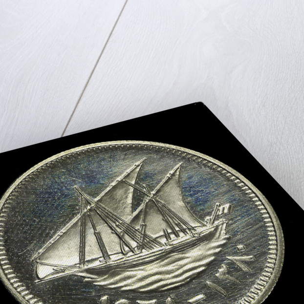 20 fils coin; obverse by Royal Mint