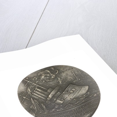 Medal commemorating the sinking of the cruisers 'Aboukir', 'Hogue' and 'Cressy' by 'U9.', 1914; reverse by H. Ziegler