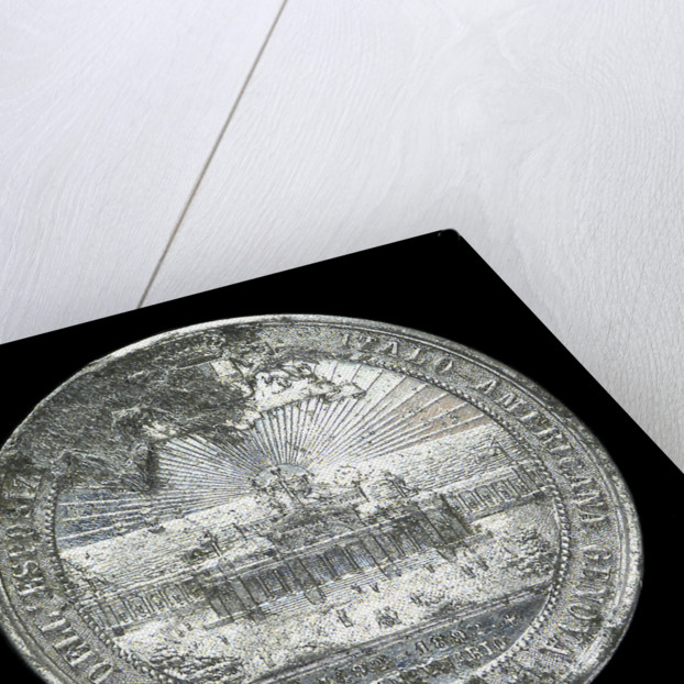 Medal commemorating Christopher Columbus (1451-1506) and the fourth centenary of the discovery of America, 1892; reverse by W. Mayer