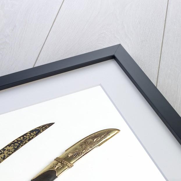 Lloyds Patriotic Fund £30 Presentation Sword by R. Teed