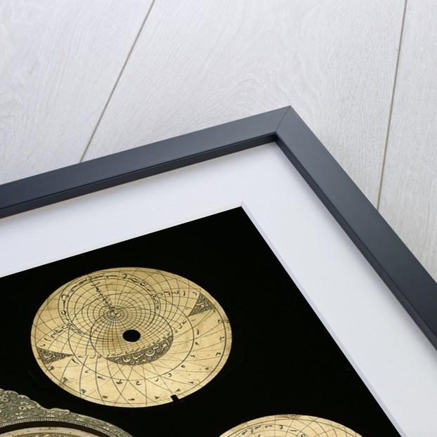Astrolabe: dismounted obverse by Hajji 'Ali