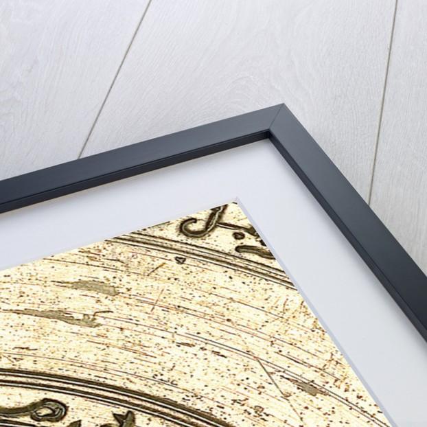 Astrolabe: detail of signature by Muhammad ibn Ahmad al-Battuti