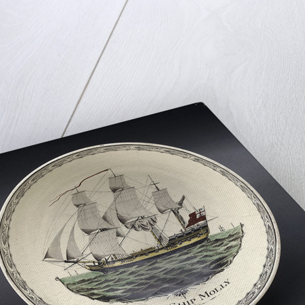 Creamware punch bowl by unknown