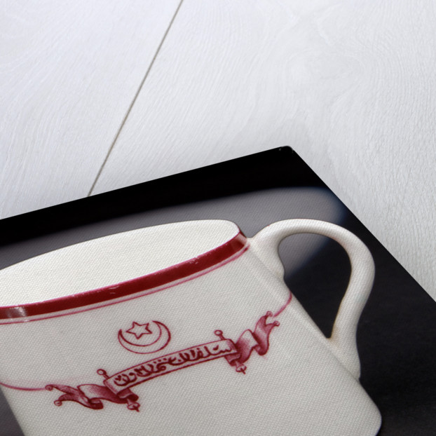 Porcelain coffee cup by unknown