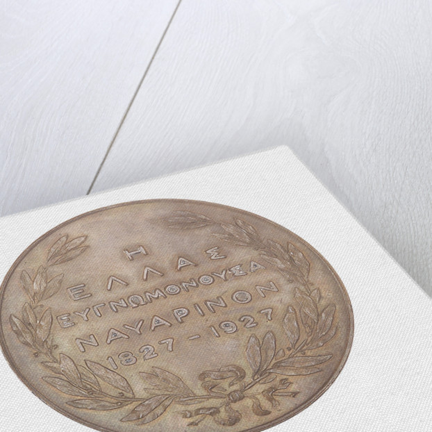 Medal commemorating the centenary of the battle of Navarino, 1927 by Kelaides