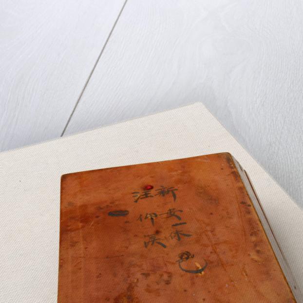Diptych dial, leaf IIb by Wang Yang-Qi
