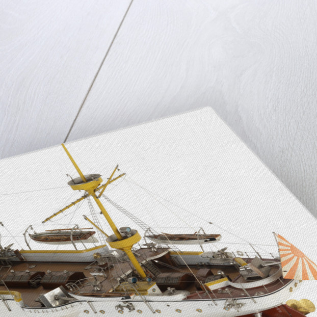 A sloop warship 'Takao' (Japan 1888) by unknown