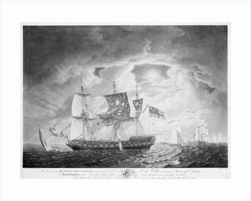 HMS 'Glatton' (1795) after defeating the French squadron on the night of 15 July 1796 by Robert Dodd