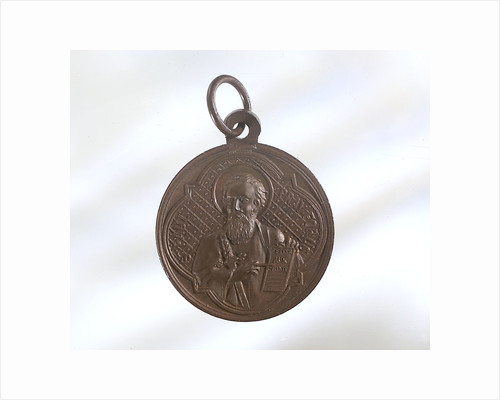 Medallion - reverse by unknown